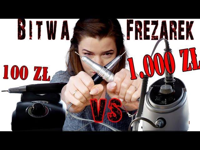 Test ☢ FREZARKA 100 zł vs. FREZARKA 1.000 zł SZOK!