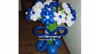 Шары Цветы [corniada]