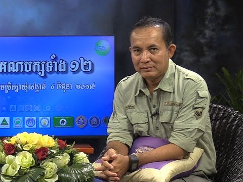 Interview With League for Democracy Party