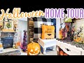 HALLOWEEN HOME TOUR 2019 | 🎃 👻 SPOOKY & FUN DECOR | Cook Clean And Repeat