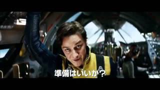 『X-MEN:ファースト・ジェネレーション』/6月11日(土)より全国公開 公...