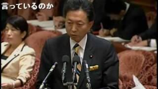 気鋭の保守派 稲田朋美議員 未知との遭遇 1/5(2009.11.05)