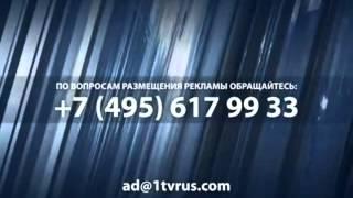 Заставка рекламы (Первый канал, 201?)
