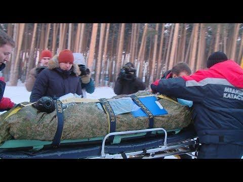 Выжившая: 31-летнюю туристку, которая трое суток провела в тайге , перевезли в Екатеринбург Ее готовят к операции по ампутации конечностей Отставших от группы туристок, двух Елен, искали в горах под Карпинском трое суток. Спасателям мешала