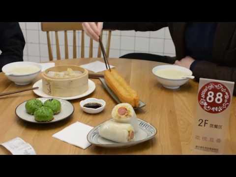 Chinese Breakfast in Changzhou