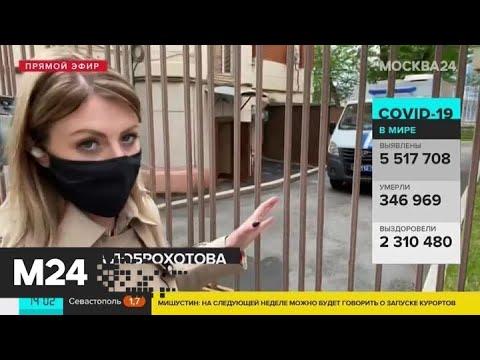 Суд рассмотрит дело мужчины, захватившего заложников в банке в Москве - Москва 24