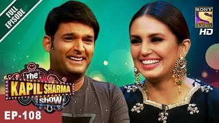 The Kapil Sharma Show - दी कपिल शर्मा शो - Ep -108 - Huma Qureshi In Kapil's Show - 21st May, 2017