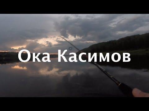 Ока Касимов