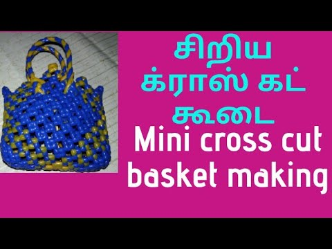 Plastic wire Mini cross cut basket making full tutorial