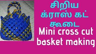 Plastic wire Mini cross cut basket making full tutorial