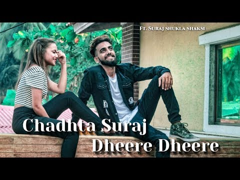 Suraj Shukla | Chadhta Suraj Dheere Dheere | Darpan Shah | Rock Qawali By Dillagi Creation