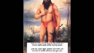Karunashtake - Pravachan - HBP Chaitanya Maharaj Deglurkar