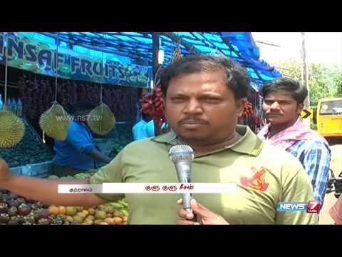 Medicinal Fruits On Sale At Courtallam