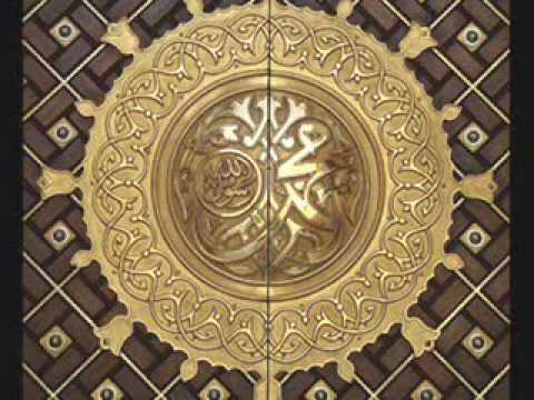 Sheikh Amin idreesia naat un ki nazron pe hai mera daromadar