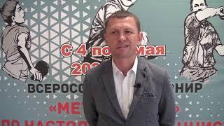Новостной выпуск от 07.05.2021: Открытый всероссийский турнир «Металлурга» по настольному теннису