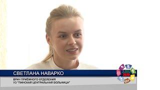 Фото Пинск – молодёжная столица Беларуси-2020: \