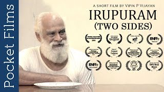 Irupuram (Two Sides) - Malayalam Short Film