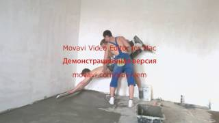 Сколько стоит уборка квартиры после строителей в Киеве?