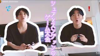 シュアブのゲーム大会【SEVENTEEN / 세븐틴 / セブチ】【日本語字幕】