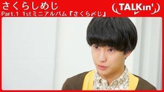 M-ON! MUSIC オフィシャルサイト:https://www.m-on-music.jp/ TALKin'...