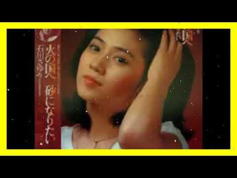 Sayuri Ishikawa (石川さゆり) - 火の国へ/砂になりたい (1978)