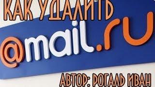 Как скачать видео с mail.ru