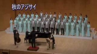 At Katsushika Symphony Hills Hall, Tokyo, Oct. 19 08 Performing Aki...