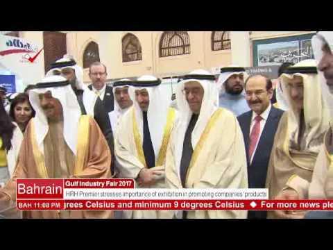 البحرين : Bahrain English News Bulletins 07-02-2017