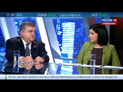 Сенат: евразийская интеграция