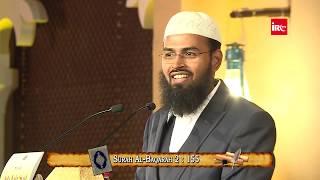 Allah Kin Kin Chizo Se Bande Ko Azmata Hai By Adv. Faiz Syed