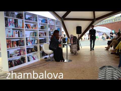 """2015 автор """"Женщины Лазаря"""" Марина Степнова про новую книгу Безбожный переулок"""