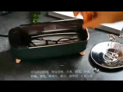 韓國ASHMORE隨身型超聲波清洗機(振頻47000次/分鐘)超音波清洗機