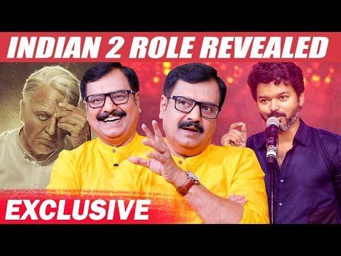 விஜய்க்கு அப்போ அங்கிள் இப்போ நண்பன் |  Vivek opens up  | Bigil