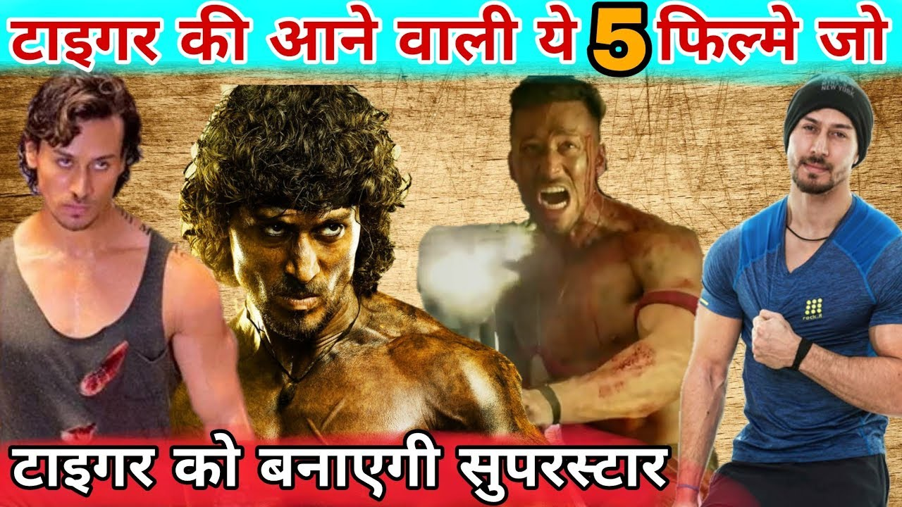 Hindi picture film full hd 2020 baaghi 2