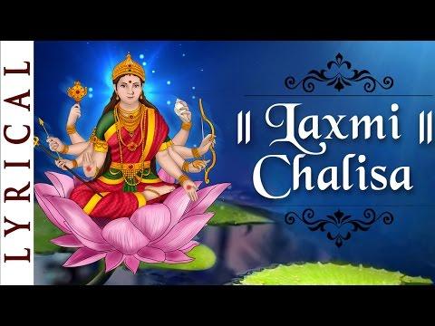 lakshmi-chalisa-with-english-&-hindi-lyrics-|-laxmi-aarti-|-bhakti-songs