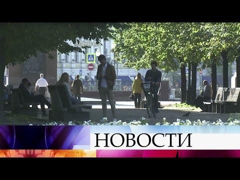 Смотреть Сегодня и завтра в Москве ожидается теплая и солнечная погода. онлайн