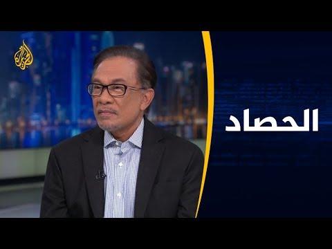 مقابلة مع زعيم حزب عدالة الشعب الماليزي أنور إبراهيم  - نشر قبل 18 دقيقة