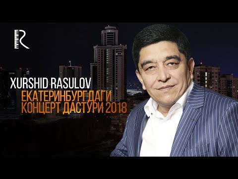 Xurshid Rasulov   Хуршид Расулов - Екатеринбургдаги концерт дастури 2018