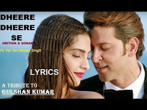 DHEERE DHEERE SE FULL HD SONG WITH LYRICS