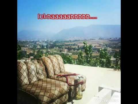 Lebnan ra7 yerja3 lyrics jossef attiyeh لبنان رح  يرجع