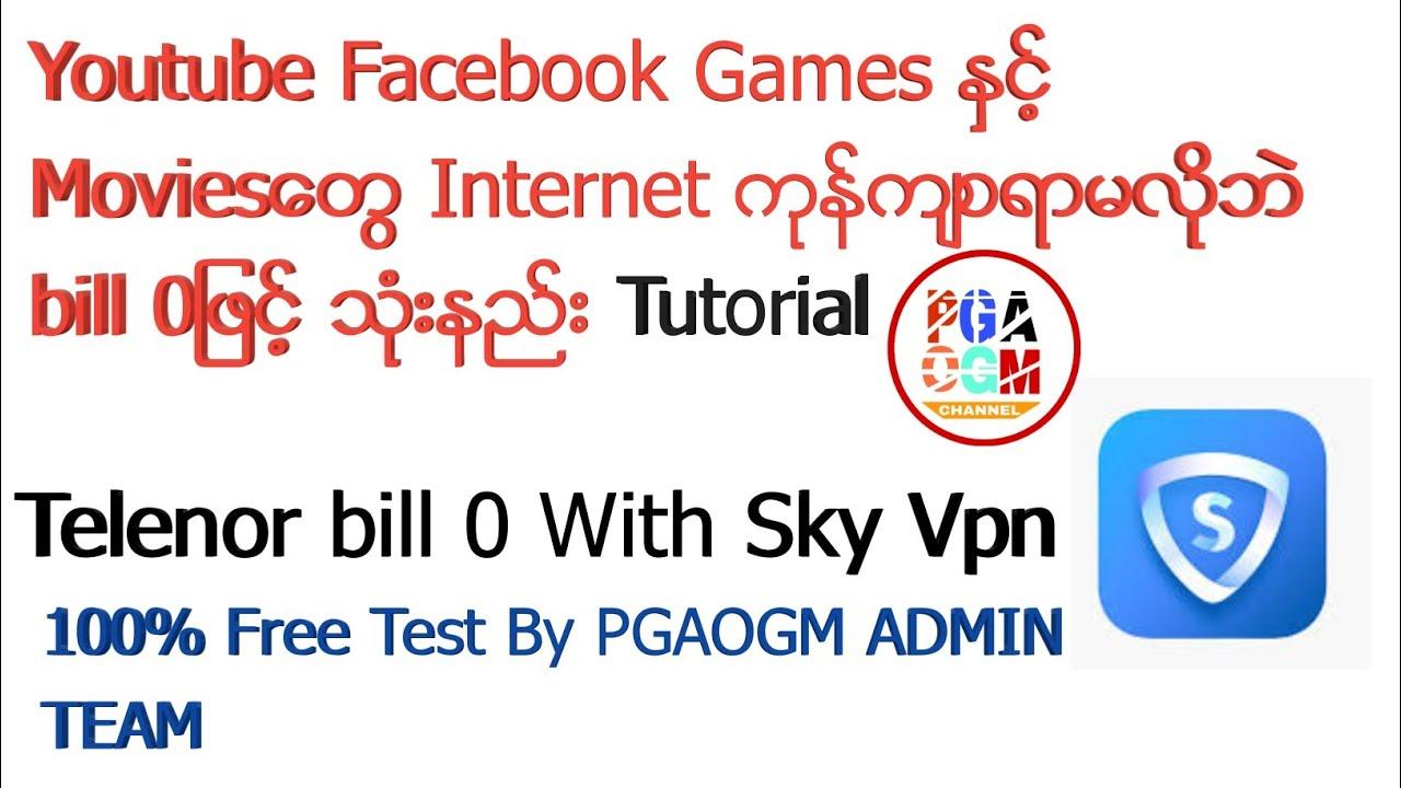 Telenor Myanmar - cinemapichollu