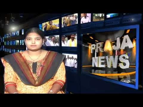 Praja Cable TV // News Bulletin // August 16th // 2017