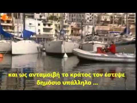 The greek lie subtiteled.mp4
