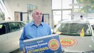 Проверить билет Ваше Лото и выиграть - сбывшаяся мечта игроков Белорусских лотерей.