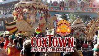 Coxtown top 5 pallaki 2018 | Coxtown Dasara Car Festival 2018 | Sri Gangamma Temple | Doddagunte