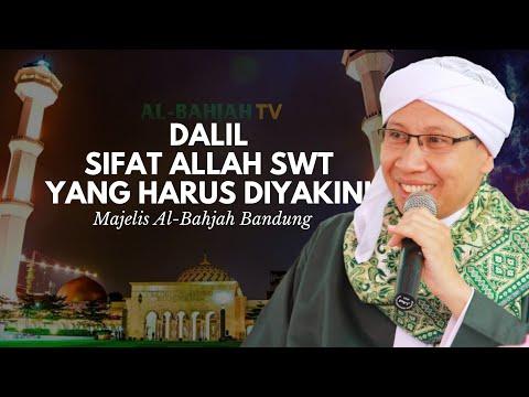 Dalil Sifat Allah Yang Harus Diyakini   Buya Yahya   Al-Bahjah Bandung   24 Jan 2018