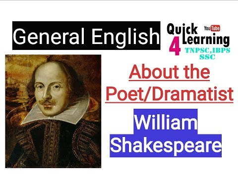 William Shakespeare - About the Poet - TNPSC English Grammar | Literary Works William Shakespeare |