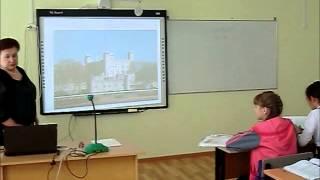 Фрагмент урока английского языка (5 класс)