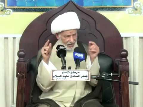 صلاة الإستغاثة بصاحب الزمان عج لقضاء الحوائج الصعبة الشيخ عبد الحميد المهاجر Youtube
