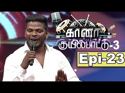 Gaana Kuyil Pattu 3 | Episode 23 | Balachandran
